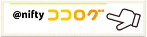 スクリーンショット 2015-04-30 18.22.19