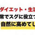 スクリーンショット 2015-07-07 16.15.52