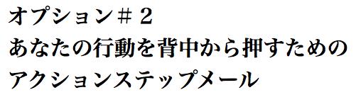 スクリーンショット 2015-08-19 02.25.24