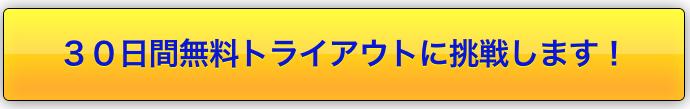 スクリーンショット 2015-08-05 21.36.44