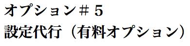 スクリーンショット 2015-08-19 02.27.46