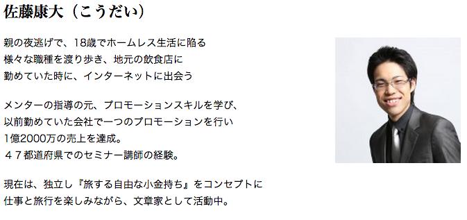 スクリーンショット 2015-08-23 03.52.14