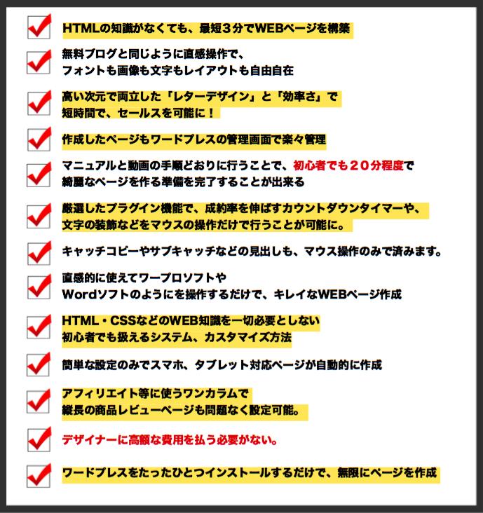 スクリーンショット 2015-08-19 03.03.57