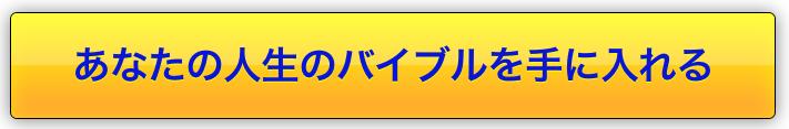 スクリーンショット 2015-08-04 03.50.16