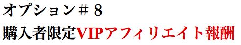 スクリーンショット 2015-08-19 02.33.35