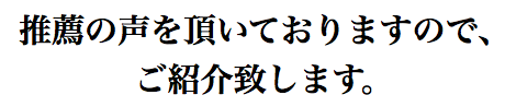 スクリーンショット 2015-08-18 23.49.09