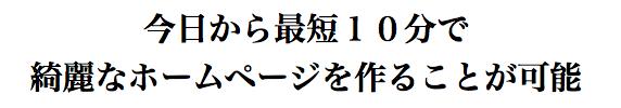 スクリーンショット 2015-08-25 11.07.56