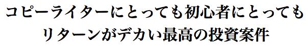 スクリーンショット 2015-08-19 02.38.09