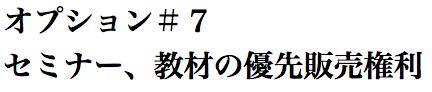 スクリーンショット 2015-08-19 02.28.56