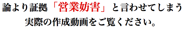 スクリーンショット 2015-08-18 23.49.58