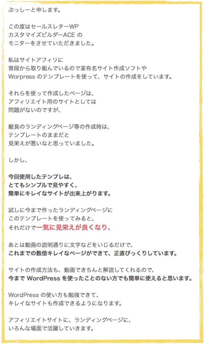 スクリーンショット 2015-08-26 06.38.43