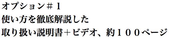 スクリーンショット 2015-08-19 02.24.38