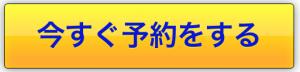 スクリーンショット 2015-08-05 21.42.13