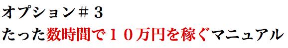 スクリーンショット 2015-08-19 02.26.15