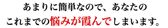 スクリーンショット 2015-08-18 23.39.57