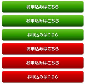 スクリーンショット 2015-08-21 00.44.21