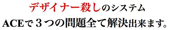 スクリーンショット 2015-08-18 23.47.28