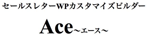 スクリーンショット 2015-08-18 23.57.02