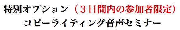 スクリーンショット 2015-08-19 02.35.25