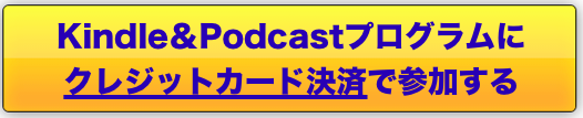 スクリーンショット 2016-05-29 01.37.19