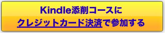 スクリーンショット 2016-05-29 01.36.41