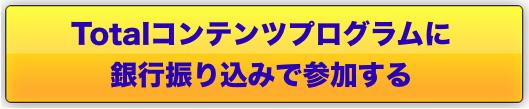 スクリーンショット 2016-05-29 01.37.58