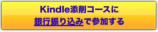 スクリーンショット 2016-05-29 01.36.35