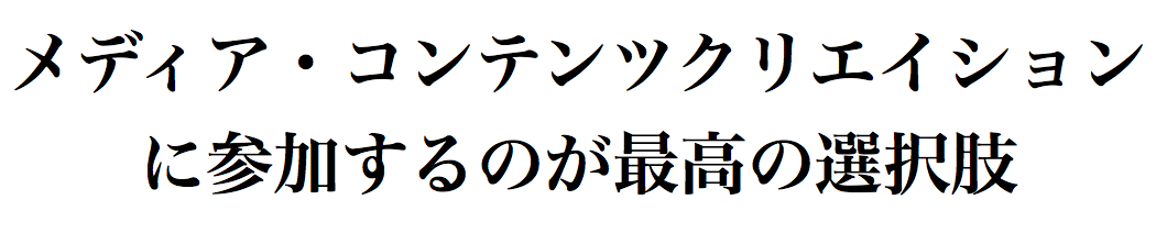 スクリーンショット 2016-06-01 16.55.42