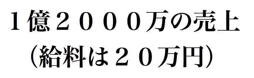 スクリーンショット 2016-06-01 11.46.33