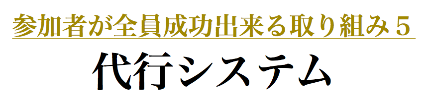 スクリーンショット 2016-06-02 01.00.03