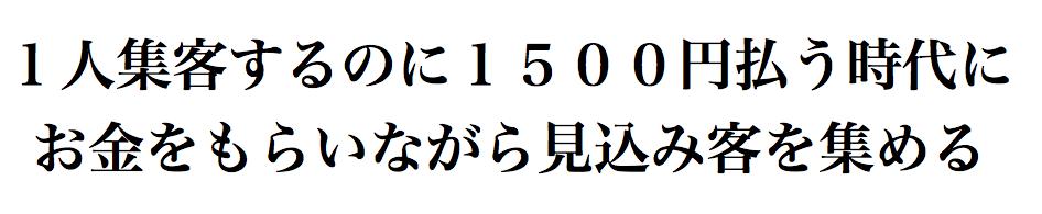 スクリーンショット 2016-06-01 11.49.11