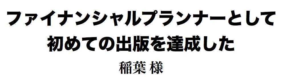 スクリーンショット 2016-06-01 23.46.40