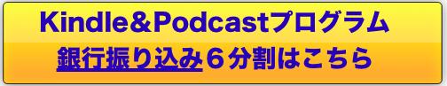 スクリーンショット 2016-06-03 15.52.48