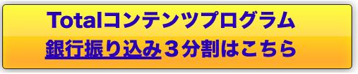 スクリーンショット 2016-06-03 15.51.48