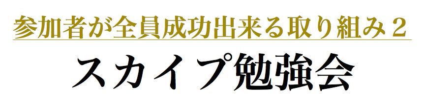 スクリーンショット 2016-06-02 00.58.33