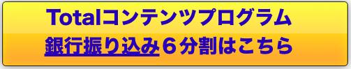 スクリーンショット 2016-06-03 15.52.09