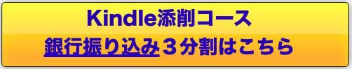 スクリーンショット 2016-06-03 15.53.12