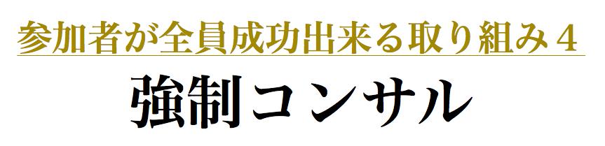 スクリーンショット 2016-06-02 00.59.45