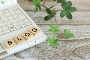 【初心者向け】WordPressブログの始め方【1日で作成可能】