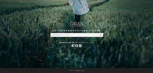 世界中のWEBサイトから商用利用が可能な画像が見つかる:O-DAN (オーダン)無料