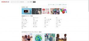 クオリティーの高い画像素材サイトなら:Shutterstock